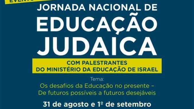Jornada da Educação Judaíca